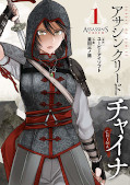 japcover Assassin's Creed – Blade of Shao Jun 1