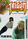 japcover Trigun Maximum 4