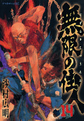 Japanisches Cover Blade of the Immortal 14