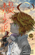 japcover The Promised Neverland 19