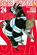 japcover Fire Force 24