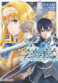 japcover Sword Art Online - Project Alicization 4