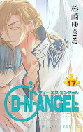japcover D.N.Angel 17