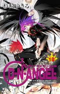 japcover D.N.Angel 18