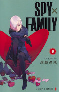japcover Spy x Family 6