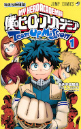 japcover My Hero Academia: Team Up Mission 1