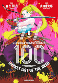 japcover Zombie 100 – Bucket List of the Dead 6