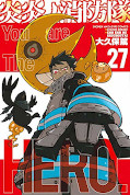 japcover Fire Force 27