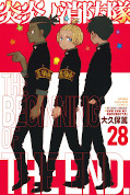 japcover Fire Force 28