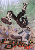 japcover Battle Angel Alita: Last Order 5