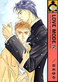 japcover Love Mode 2
