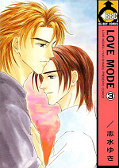 japcover Love Mode 3