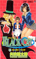 japcover Black Cat 3