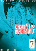 japcover King of Bandit Jing II 7