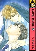 japcover Love Mode 5