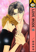japcover Love Mode 6