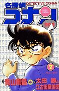 japcover Detektiv Conan Short Stories 7
