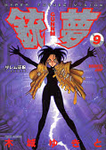 japcover Battle Angel Alita 9