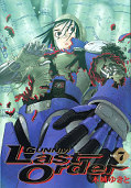 japcover Battle Angel Alita: Last Order 7