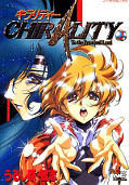 japcover Chirality 2