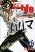 japcover School Rumble 6