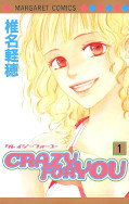 japcover Crazy for you 1