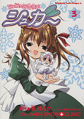 japcover Tiny Snow Fairy Sugar 3