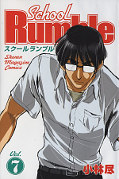 japcover School Rumble 7