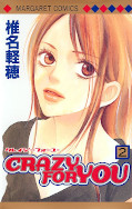 japcover Crazy for you 2