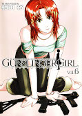 japcover Gunslinger Girl 6