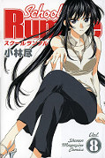 japcover School Rumble 8