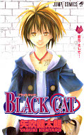 japcover Black Cat 10