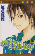 japcover Crazy for you 4