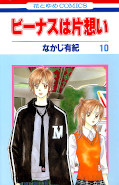 japcover Venus in Love 10