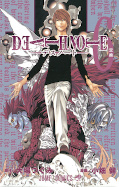 japcover Death Note 6