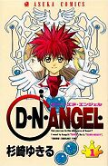 japcover D.N.Angel 1