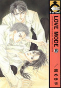 japcover Love Mode 8