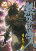 japcover Blade of the Immortal 21