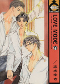 japcover Love Mode 9