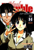 japcover School Rumble 14