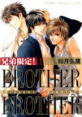 Japanisches Cover Brother x Brother 1