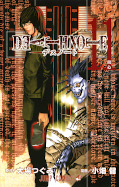 japcover Death Note 11