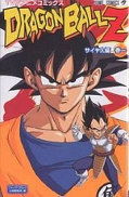 japcover Dragon Ball Z - Die Saiyajin Anime Comic 1