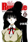 japcover School Rumble 15