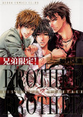 Japanisches Cover Brother x Brother 2
