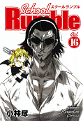japcover School Rumble 16