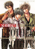 japcover Brother x Brother 3
