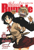japcover School Rumble 18