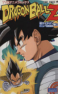 japcover Dragon Ball Z - Die Ginyu-Saga Anime Comic 2