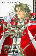 japcover Trinity Blood 11